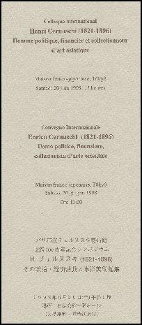 In Quality Herstellung Und Materialien Für Die Tabernakel Gravur Originell 1844 Judaica Superior